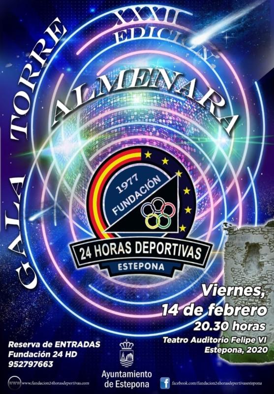 Cartel gala Torre Almenara 2020